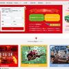 ★プリント基板メーカ期間限定ギフト券登場★--PCBgogoクリスマス&新年キャンペーン実行中~!!!