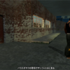 Grand Theft Auto:San Andreas(GTA:SA)その40『Photo Opportunity』攻略