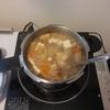 朝からトン汁を作る話