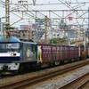 3月30日撮影 東海道線 平塚~大磯間 金太郎、ゼロロク他貨物列車4本撮影