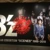 【B'z】有楽町で開催中の「SCENES」の後期バージョンへ行ってきました!