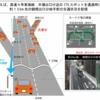 名古屋高速 ETC2.0対応カーナビに交通状況の静止画を配信開始