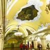 【完全版】ロシアの国鉄RRの乗り方~モスクワ郊外への行き方~