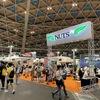 名古屋キャンピングカーフェア2021秋の様子、ちょっとだけですが。