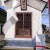 新町   八坂神社
