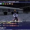 石像ウマウマキャンペーン-HQ Wave1~3討伐 バストゥーク編