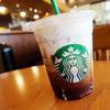 【夏には水出し珈琲を】スタバのコールドブリュークリームフロートヘーゼルナッツを飲んでみた
