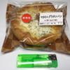 マカロニグラタンパンを食べてみた。