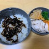 【お弁当】11月21日のお昼