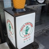 横須賀で感じるアメリカ、正統派ハンバーガーが食べれるハニービー(横須賀)
