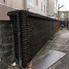 佐藤病院の外壁(煉瓦塀)  荒川区西尾久