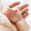 手のはたらき、手のしごと ……子どものためにできること