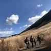 【見頃は11月中旬】「仙石原すすき草原」は秋の箱根で訪れておきたい絶景スポット!