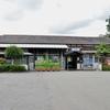 山口線:徳佐駅(とくさ)
