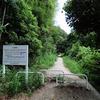 兵庫県)JR福知山線廃線敷ハイキングコース、2020夏。(西宮名塩→武田尾)