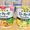 カップヌードルナイスの対抗馬「明星 低糖質麺 ローカーボヌードル」を食べてみた【糖質制限レビュー】てみた!