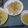 【食費制限】8月の23日間を4,064円だけで過ごすチャレンジ【YouTube動画あり】