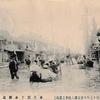 絵葉書を読む(その7) 関東大水害