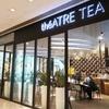 """お茶の""""シアター"""" théATRE TEA"""