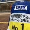 本州縦断 Day27 新山口~下関☆20210520
