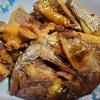 【春が旬】長崎県産の天然真鯛を甘辛く煮付ける!ご飯メチャクチャすすむよ!