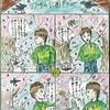 ほのぼのホームコメディー!(ソアラの瞳は何色ですか!?)4月「ソアラの公園デビュー!」