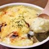 ホワイトソースのチキンドリア!一皿まるっと満足できる絶品レシピ