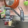 キッチン混合栓の交換(LIXIL INAX SF-NA451SU)