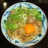 丸亀製麺が好き
