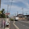 忍海/忍海バスセンター(葛城市)