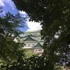 名古屋城、熱田神宮