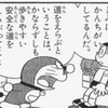 XYも終わりかぁ(´・ω・`)