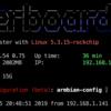 ASUS tinkerboard SにArmbianをインストール