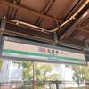【散策♪】株式会社STAGEのスタッフと一緒に、北鎌倉の寺・神社めぐり☆彡