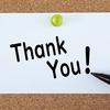 【SEO本の執筆記録2】ご質問をたくさんいただき、ありがとうございます!【すごく嬉しい😂】