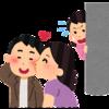 【ネイティブが使う表現】~flirt~の意味。教科書では習わない日常英会話!!その4