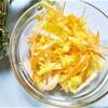 【白菜&人参】美容のために野菜はたっぷり!ストック術とレシピ3種