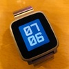 Pixel Perfect - Pebble Watchface