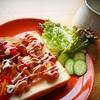 マリアージュを楽しむ甘辛豚バラトーストレシピ