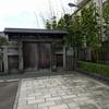 甲州街道歩き旅2日目 調布〜高尾