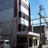 「今治の老舗寿司屋 根岸」