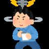 家族旅行という名の教材研究!!