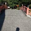 神倉神社参詣、そして帰京