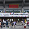 HOTCHPOTCH FESTIV@L!!に行った話(1日目)
