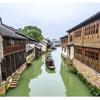【夏休み旅行】上海・蘇州でノスタルジック弾丸ひとり旅の計画②・・・のお話。