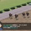 競争中止、骨折があっても負けずに走り続ける馬ファールカッチカチ(Swtich版ダービースタリオン⑱)