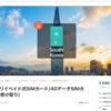【韓国旅行】 格安ソウル旅を実現!KLOOKのお得なクーポン付き! AREX・wifi・sim