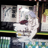 『皿屋敷』のある書店3明屋書店中野ブロードウェイ店さん