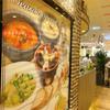 フュージョンダイニングFでパスタ・デザート!富士屋ホテルのレストランのメニュー・値段の詳細