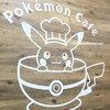 ポケモンカフェに行ってきました♡